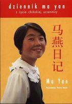 dziennik-ma-yan-z-zycia-chinskiej-uczennicy