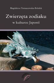 zwierzeta-zodiaku-w-kutlurze-japonii