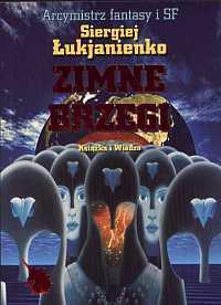 okladka-200