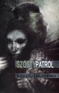Szosty-Patrol-_bn43674