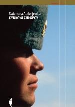 cynkowi
