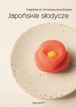 japonskie_slodycze